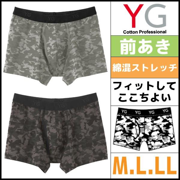 YG ボクサーブリーフ グンゼ