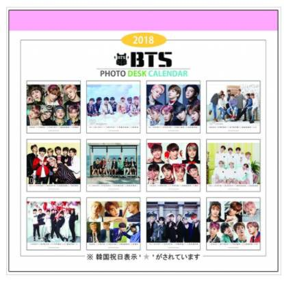 防弾少年団 BTS 2018年度 PHOTO 卓上カレンダー...