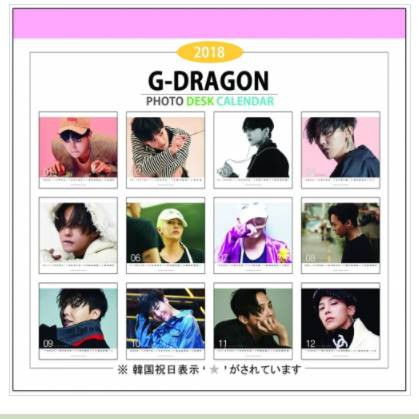 BIGBANG   ビッグバン   G-DRAGON 2018年度 PHOT...