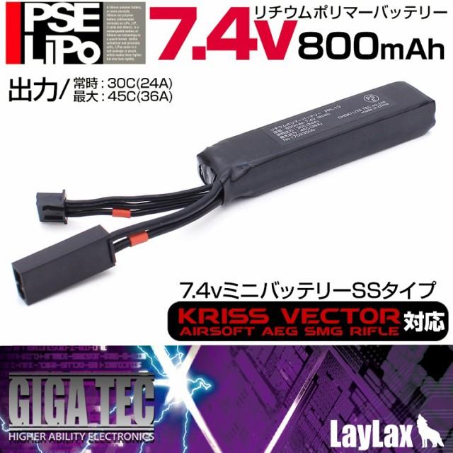 GIGA TEC PSEリポバッテリー7.4V 800mah SSタイプ...
