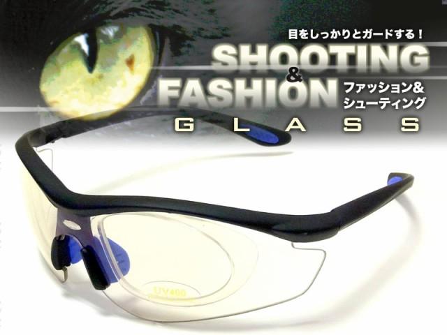 FAシューティンググラス【fix-gog175】