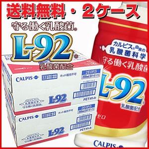 ★送料無料・2ケース★カルピス守る働く乳酸菌「L...