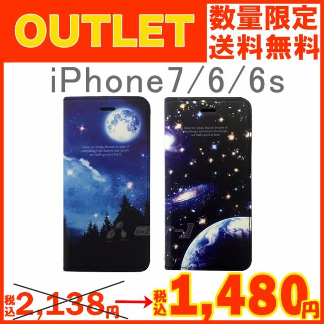 30%OFF【セール】iPhone7/6/6s  手帳型 ケース コ...