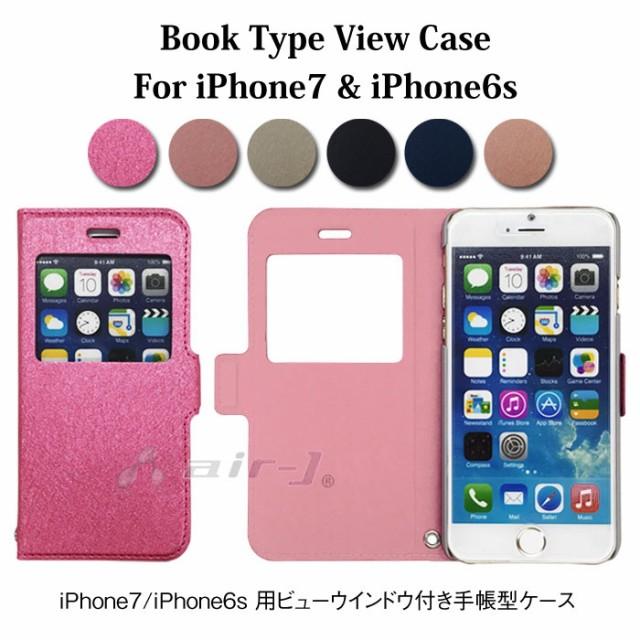 iPhone7 アイフォン7 iPhone6s 手帳型 ケース ビ...