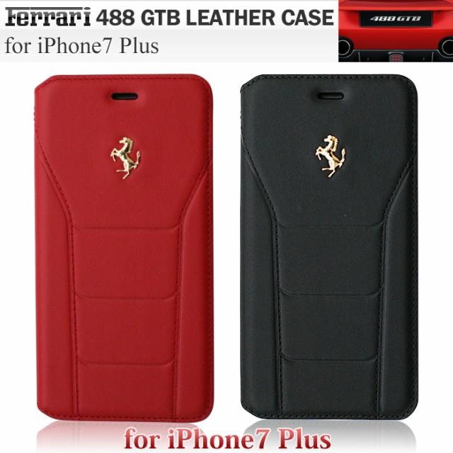 iPhone7 Plus 手帳型 ケース フェラーリ カバー ...