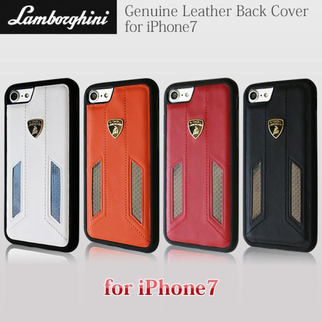 686d6d9aa2 エアージェイ ランボルギーニ 公式ライセンス品 iphone7ケース ハードケース 本革 カバー アイフォン7 ブランド