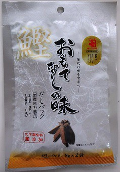 おもてなしの味 鰹だしパック 8g×2袋/無添加/...