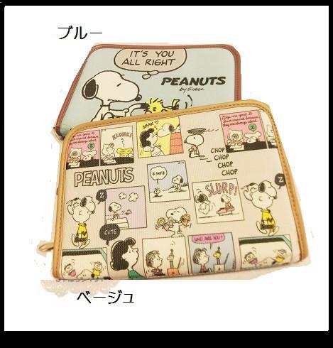 スヌーピー蛇腹式マルチケース/PEANUTS Baby&Kid...