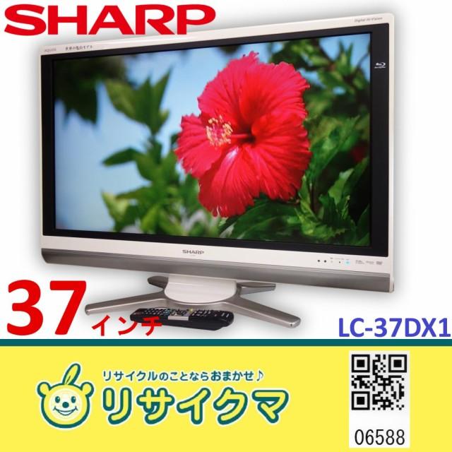 M▽シャープ 液晶テレビ 2009年 37インチ ブルー...