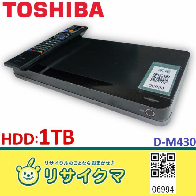 M▽東芝 HDDレコーダー 2014年 HDD容量:1TB レグ...