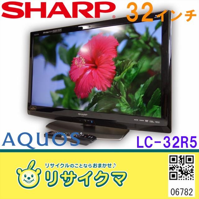 M▽シャープ 液晶テレビ 2012年 32インチ ブルー...