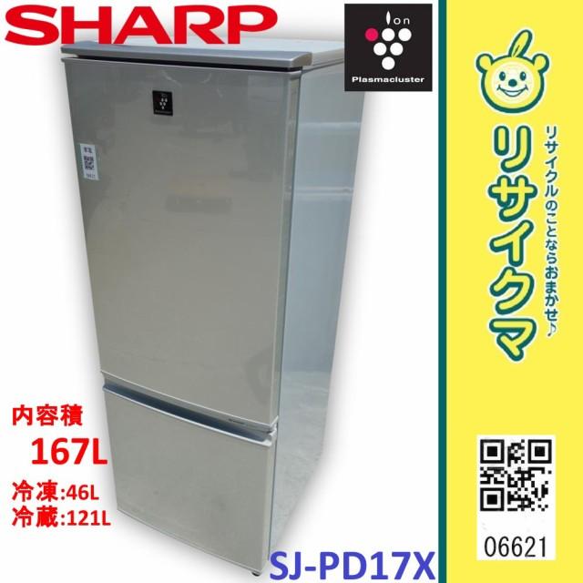 R▲シャープ 冷蔵庫 167L 2012年 2ドア 大容量 プ...