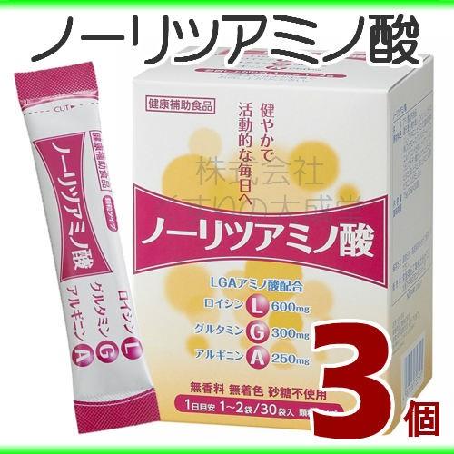 トキワ ノーリツアミノ酸 2.5g 30袋 3個 常盤薬品...