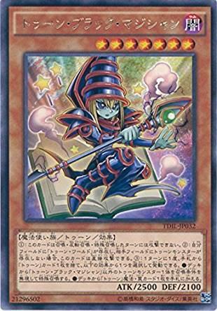遊戯王 TDIL-JP032 トゥーン・ブラック・マジシャ...