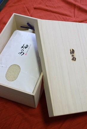 北村広紀の自然米「神の力」桐箱風呂敷包み5kg...