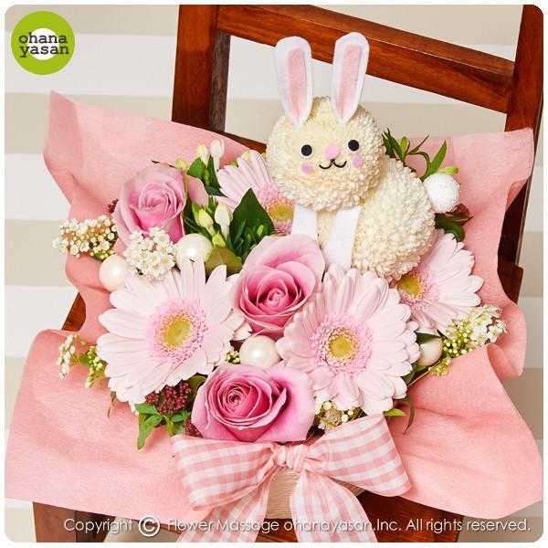 『ピンクの花うさぎ♪』/ポイント10%/お誕生日プ...