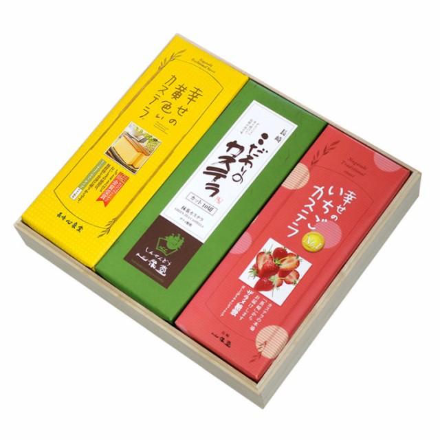 長崎カステラ 1.0号3本 セット包装 【10切カット...