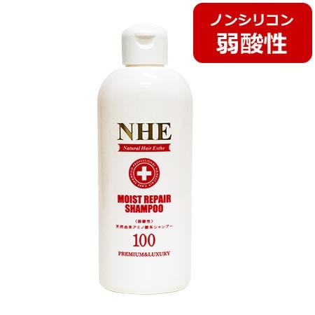 天然由来アミノ酸系100%シャンプー 【NHEモイス...