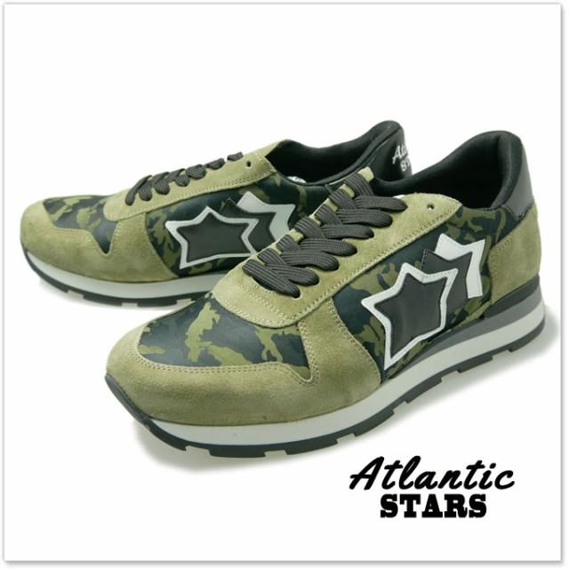 【16%OFF!】ATLANTIC STARS アトランティックス...