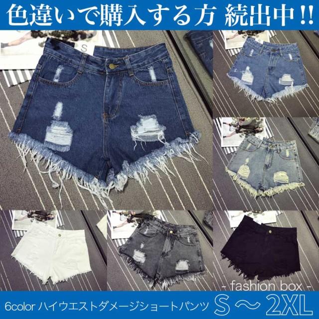 【送料無料ネコポス】2017新作S〜2XLサイズ!...