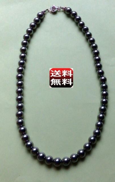 冠婚葬祭にテラヘルツ鉱石ネックレス サイズ43cm