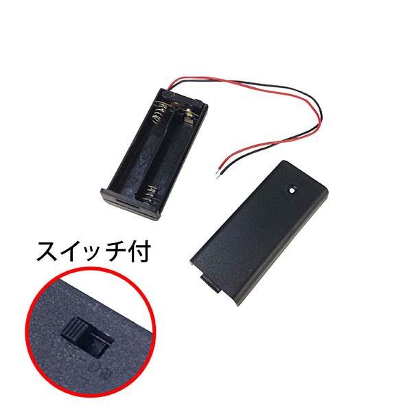 実験/工作部品 電池ケース 単4電池×2 スイッチ・...