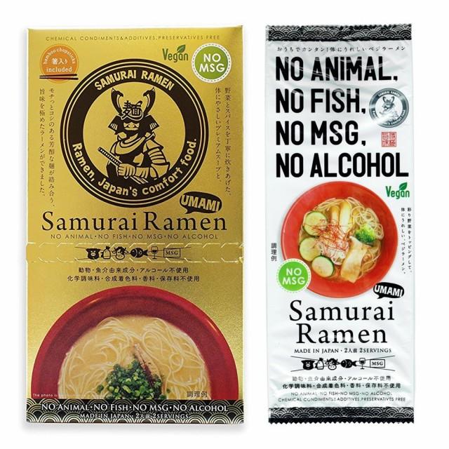Samurai Ramen UMAMI(サムライラーメン旨味)1箱...