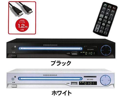 HDMI端子(ケーブル付) CPRM対応 DVDプレーヤー リ...