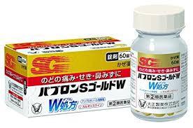 パブロンS ゴールドW錠 60錠 風邪薬 熱 咳...