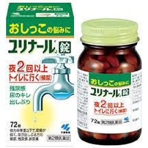 dai 小林製薬 ユリナールb 120錠 【第 2類医薬...