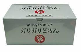 まるかん 夢は若くてきれい ガリガリどろん 93...