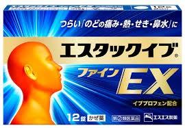 7777 カゼ薬  エスタックイブファイン EX 12錠...
