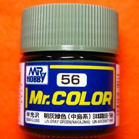 【遠州屋】 Mr.カラー (56) 明灰色 (中島系) 日...