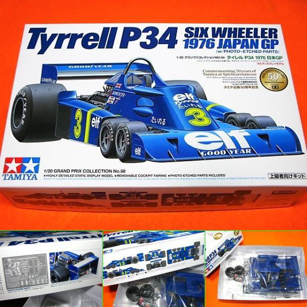 【遠州屋】 Tyrrell P34 6輪 タイレル P34 1976 ...