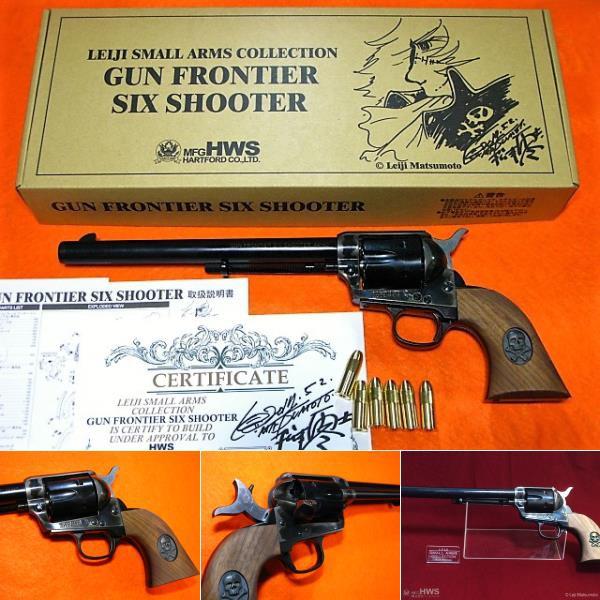 【遠州屋】 GUN FRONTIER SIX SHOOTER ガンフロン...
