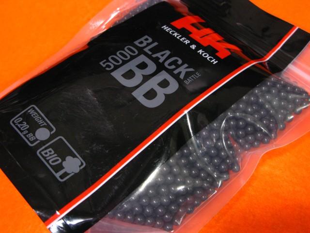 【遠州屋】 H&K BLACK BB弾 0.20g 5000発 BIO ブ...