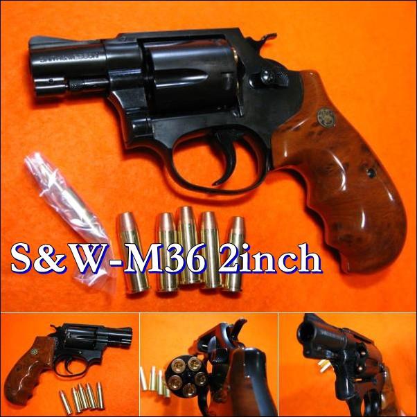 【遠州屋】 S&W M36 2inch チーフスペシャル MHW ...