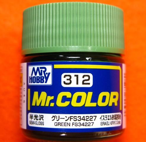 【遠州屋】 Mr.カラー (312) グリーンF34227 イ...