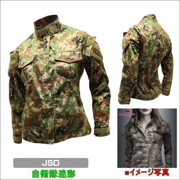 【遠州屋】 レディース BDU ジャケット JSD 自衛...