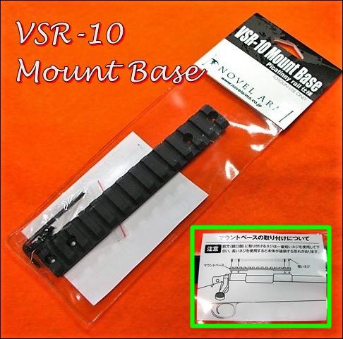 【遠州屋】 マルイ VSR-10 Mount Base マウントベ...