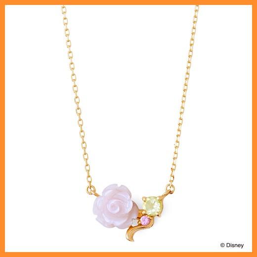 【Disney collection 〜ディズニーコレクション〜...