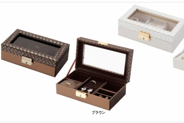 ブラウン/アイボリーの宝石箱:ジュエリーボック...