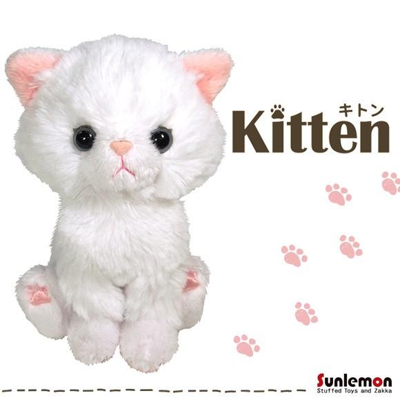 ぬいぐるみ 猫 キトン ペルシャ ホワイト Kitten ...