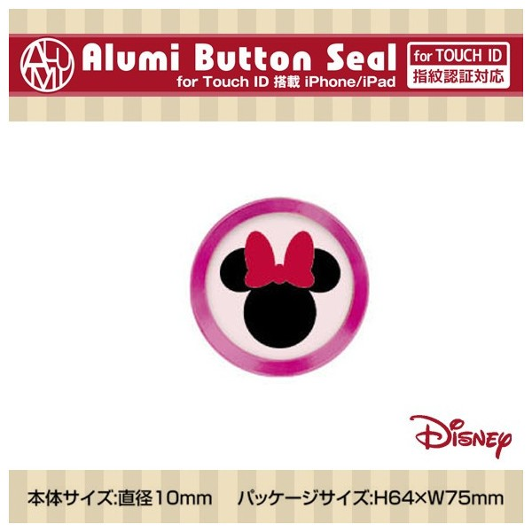 iPhone iPad ホームボタンシール【1438】アルミボ...