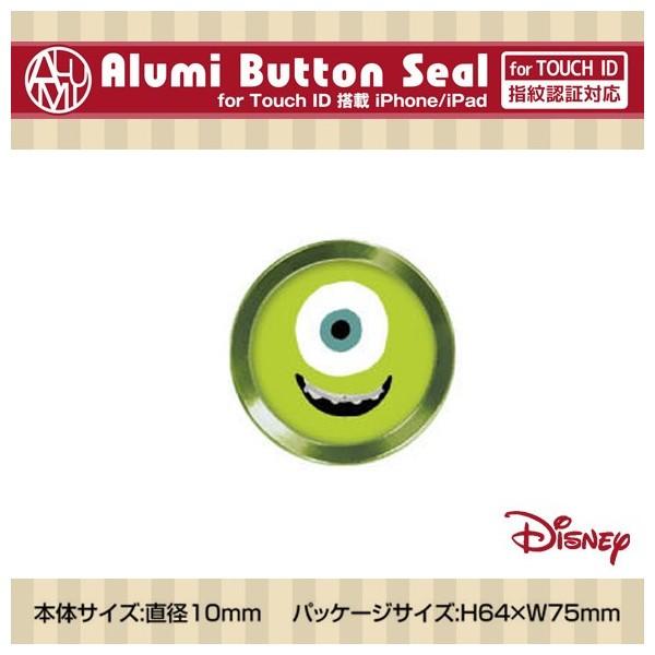 iPhone iPad ホームボタンシール【1506】アルミボ...
