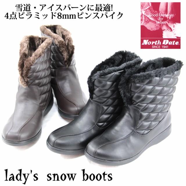 【送料無料】 スノーブーツ レディース -8951- シ...