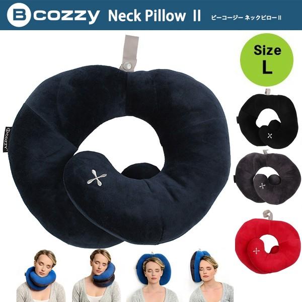 BCOZZY ビーコージー ネックピロー2 L サイズ