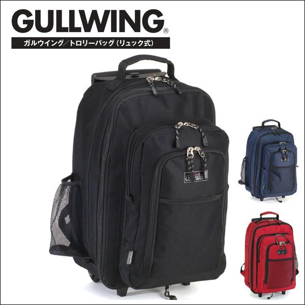 【送料無料】GULLWING/ガルウイング 3WAYキャリー...