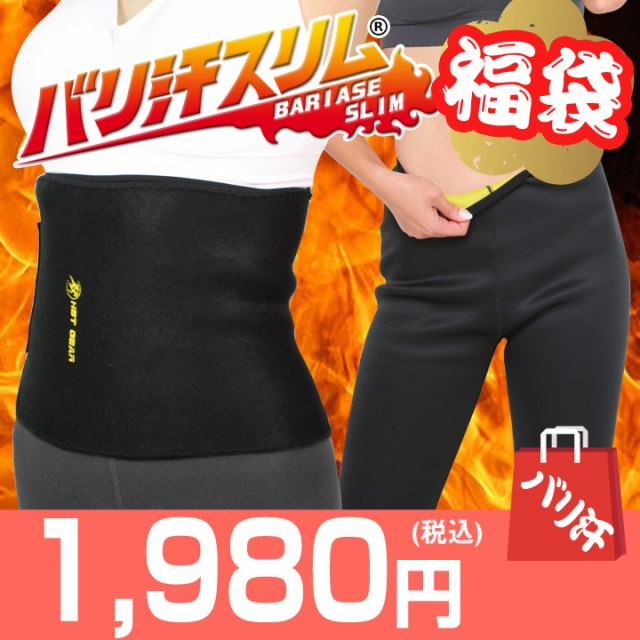 【送料無料】発汗構造ダイエット♪サウナ腹巻き&...