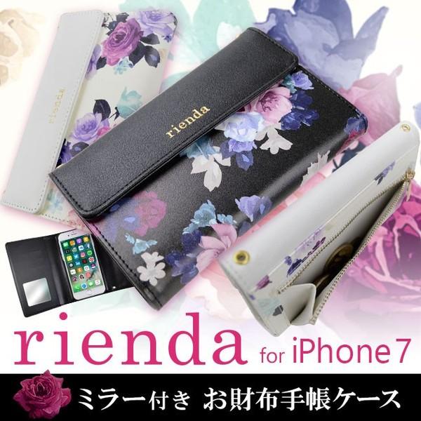 iPhone7【rienda/リエンダ】「お財布型 手帳ケー...